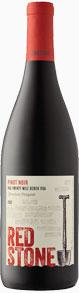 2012 Limestone Vineyard Pinot Noir